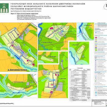 МО Карта 1.1