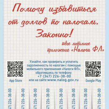 сайт_00001